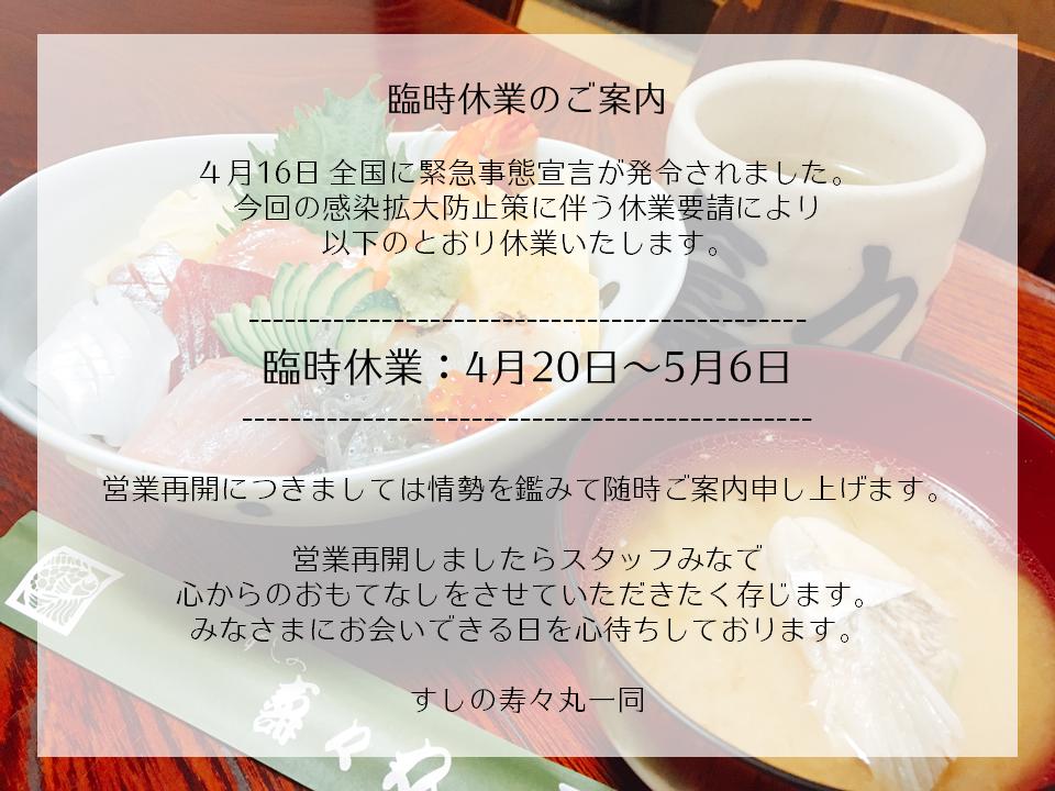 suzu0419